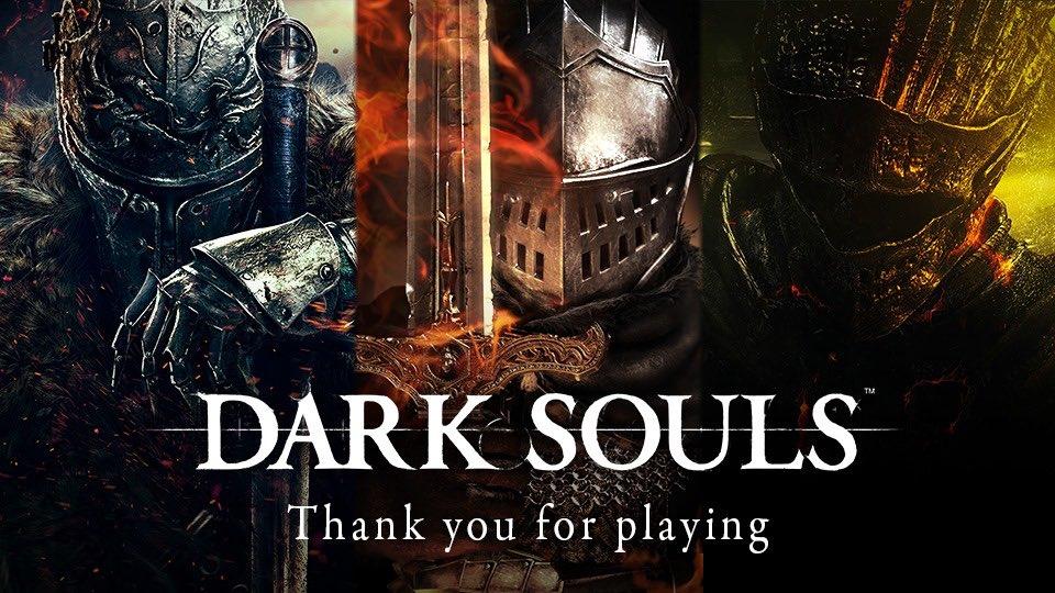 dark souls fromsoftware